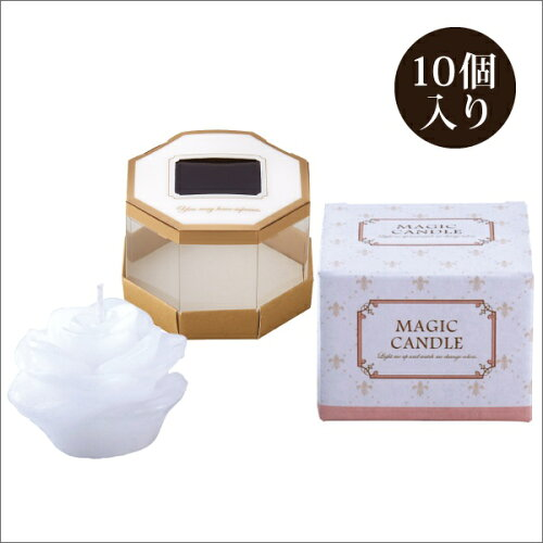 Message Candle(メッセージキャンドル) -GOLD- 10個入り(キャ...