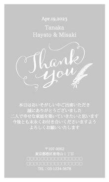 サンクスカード EB6-M7Y(プチギフト 引き菓子 購入特典 結婚式 ウェディング ウエディング 名入れ お礼 オリジナル 二次会 パーティー 粗品)
