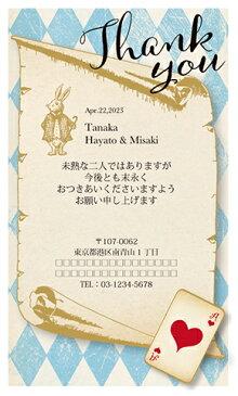サンクスカード EC3-M5M(プチギフト 引き菓子 購入特典 結婚式 ウェディング ウエディング 名入れ お礼 オリジナル 二次会 パーティー 粗品)