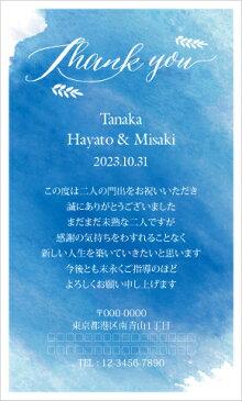 サンクスカード EI0-M7Y(プチギフト 引き菓子 購入特典 結婚式 ウェディング ウエディング 名入れ お礼 オリジナル 二次会 パーティー 粗品)