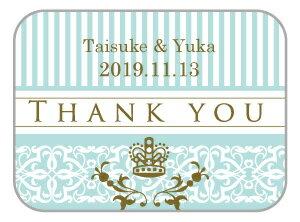 デコシール S-E059(プチギフト 引き菓子 購入特典 結婚式 ウェディング ウエディング 名入れ お礼 オリジナル 二次会 パーティー 粗品)
