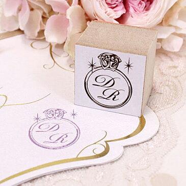 イニシャルスタンプ(ダイヤモンドリング)(結婚式 招待状 席次表 購入特典 ウェディング ペーパーアイテム オーダー ネーム ハンコ 披露宴 レセプション)