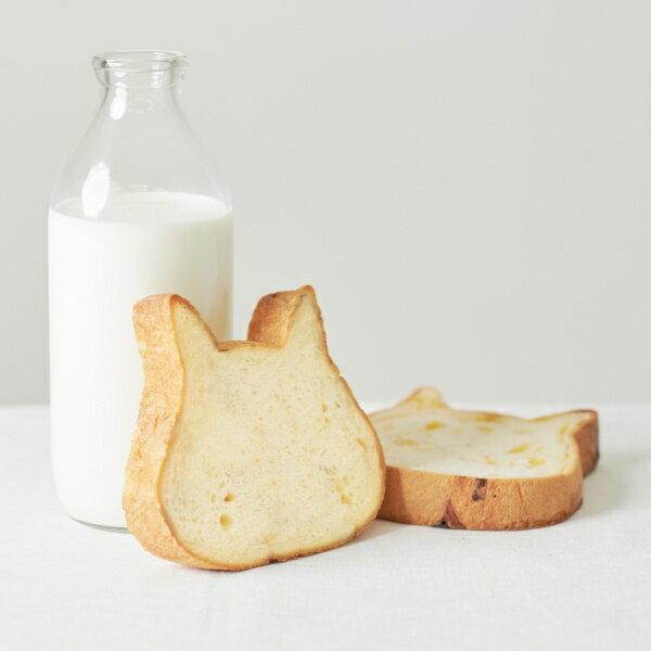 【送料無料】ねこねこ食パン(プレーン&プレーン)(ねこねこ食パン自分買いネコ猫ねこのシルエットねこ型美味しいパンお取り寄せ食パンねこ型食パン巣ごもりおうち時間)