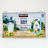カークランドシグネチャー 有機豆乳  バニラ味 946ml x 12パック(COSTCO コストコ Kirkland Signature 業務用 有機豆乳 オーガニック 豆乳 健康 美容 飲料 グルテン 有機大豆 Soy Beverage バニラ味 食料品