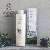 【SWATi】ケアミルク RaW Care Milk Body&Bath(Aquatic Magnolia)(ボディミルク ボディケア ミルク 国産 バスアイテム バスグッズ バスミルク おしゃれ ボトル リフレッシュ スワティー ギフト プレゼント)