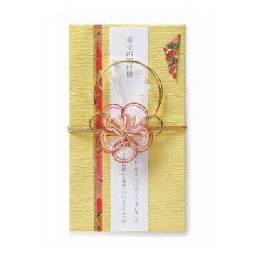プチギフト幸せの架け橋02(ギフト 結婚式 二次会 パーティー お礼 ウェディング 披露宴 プレゼント 贈り物)