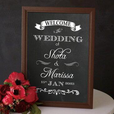 ブラックボードスタイルウェルカムボード Design.04結婚式 披露宴 ウェディング ウエルカムボード おしゃれ 黒板 ブラックボード チョークボード