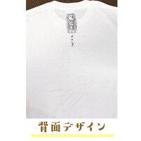 あまびえTシャツ-背面画像
