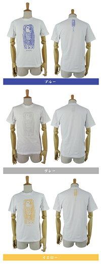アマビエTシャツカラー紹介1