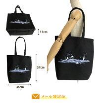 Mトートバッグ☆海面で戯れるシャチ