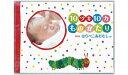 エコー写真つき 「10ツキ10カものがたり[Withはらぺこあおむし]」出産準備