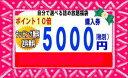 自分で選べる福袋【KBM101201fukubukuro】【KBM101201point】 【詰め放題福袋5000円】