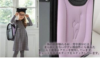 【BEBE/ベベ】シャノワール/女の子ランドセル/ランドセルべべ/0112-8207