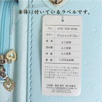 BlaueBlume/ブラウエブルーメランドセル女の子2020アンシャンテ(0132-7204)/ピンク/濃ピンク/PINK/ブルー/水色/青/アカ/赤/RED/新入学/キューブ型/ウィング背カン=フィットちゃん同等/A4ブックファイルサイズ。