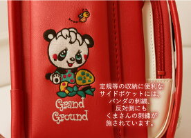 【GRANDGROUND/グラクラ】プレジャーフレンズラルジュ/女の子ランドセル/ランドセルグラグラ/0117-8802