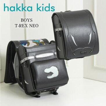 ハッカキッズ ランドセル 男の子 日本製T-REX NEO(0113-8801) 黒/クロ/ブラック/BLACK/大容量/学習院型/ウィング背カン=フィットちゃん同等/ワンタッチ錠/A4ブック(フラット)ファイル ワイドマチサイズ。
