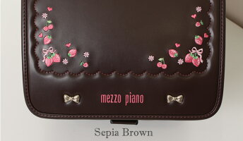 【メゾピアノランドセル】ロマンチックストロベリーキュートCuteないちご柄の刺繍と内張り、ファスナースライダー♪やや軽量なBODY。キューブ型/A4ブック(フラット)ファイル対応。ランドセル/女の子/ブラウン/ピンク/アカ
