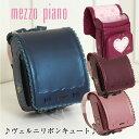 ランドセル 女の子 日本製 《メゾピアノ ヴェルニリボンキュート》フリルの付いた高級品 雨カバー付きブラウン 茶 BROWN アカ 赤 RED ピンク 薄ピンク PINK 濃ピンク 桃色 さくら色 ブルー 青 Blue キューブ型 ウィング背カン クラリーノ A4フラットファイル
