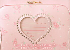 【mezzopiano/メゾピアノ】プリンセスラルジュ/ランドセル/女の子/0103-8801