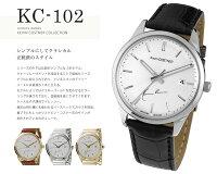 【新品】【送料無料】JACQUESLEMANジャックルマンケビンコスナーアンバサダーモデル腕時計1-1822Bクオーツメンズレディス時計【_包装】