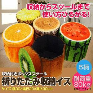 ボックス スツール フルーツ クッション オレンジ パイナップル