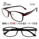 超軽量メガネ ULTEM 度付き 度なし 乱視対応 眼鏡 フレーム サングラス ウルテム 送料……