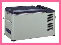 DC12Vポータブル車載用エンゲル冷凍冷蔵庫MT35F