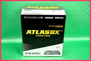 アトラス アイドリング ストップ バッテリー
