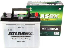 アトラス自動車用バッテリーATLAS60B24L