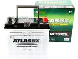 アトラス バッテリー ATLAS 自動車用 75D23L 互換 D23L