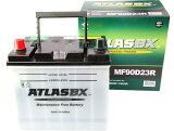アトラス バッテリー ATLAS 自動車用 90D23R