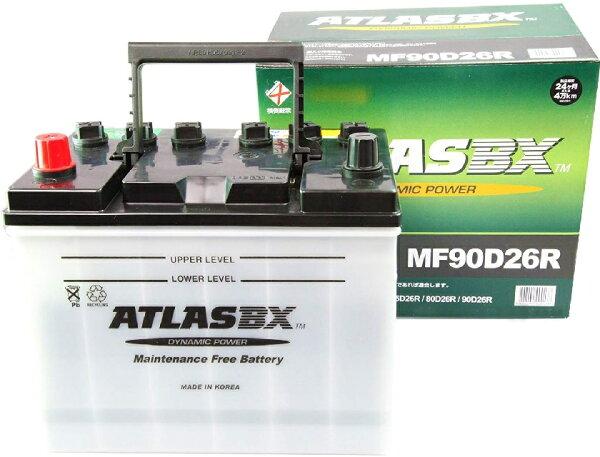 アトラスバッテリーATLAS自動車用90D26R