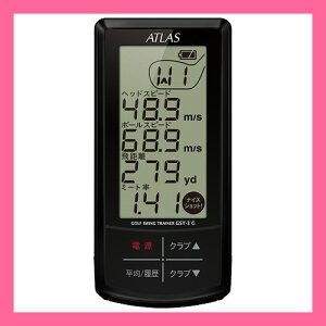 【送料無料】 ゴルフ スイングトレーナー ATLAS ユピテル GST-3G ブラック YUPITERU【送料無料...