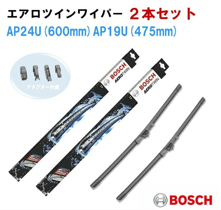 ボディ洗浄・ケア用品, 水切りワイパー 2 BMW X1 U BOSCH AP24U(600mm) AP19U(480mm)