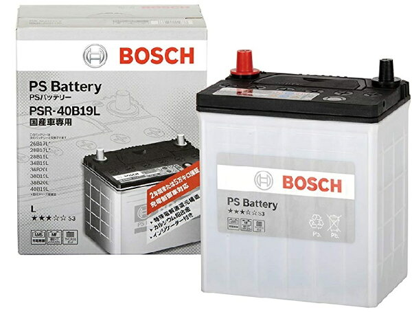 BOSCHボッシュバッテリーPSR40B19L国産車用自動車バッテリー充電制御車にも最適