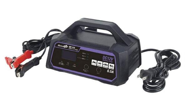 在庫あり メルテックプラス全自動パルスバッテリー充電器MP-210バイク普通自動車小型農機12V専用バッテリー診断機能付
