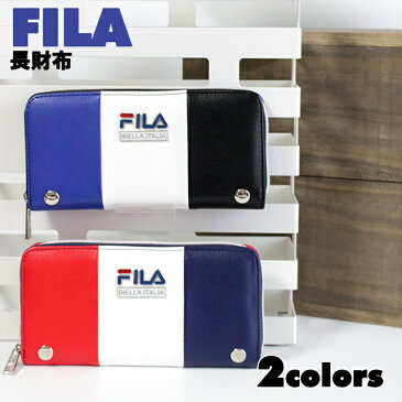 財布 FILA フィラ ロゴプレート付き 3カラー 合皮 長財布 / 子供用 ティーン 女の子 男の子 小学生 中学生 高校生