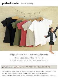 portamiconte(ポルタミコンテ)アシンメトリーTシャツ+泉州イニシャルタオルおむつケーキ2段