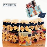 PENDLETON(ペンドルトン)ハンドタオル+イニシャルタオルのおむつケーキ
