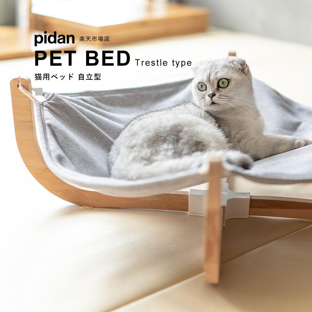 pidan 猫 ハンモック ベッド