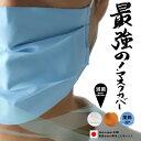 【日本製】製薬会社が開発した接触冷感マスク 極薄コットン生地のひんやりおしゃれマスク【夏マスク】滅菌処理済み