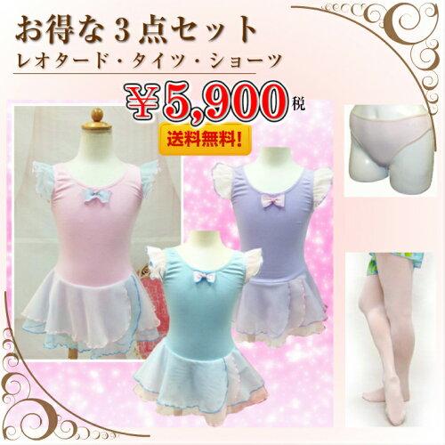 スカート付レオタードS〜L...