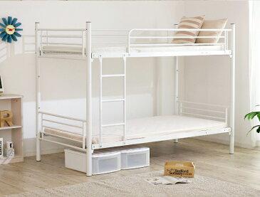 【5%割引クーポン配布中】【床板補強UP/分割可能】パイプ二段ベッドIII ホワイト パイプ2段ベッド 分割タイプ スチールパイプ パイプベッド 二段ベッド 二段ベット 2段ベット ベッド 子供部屋 おしゃれ
