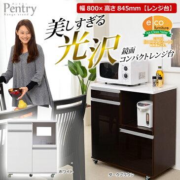キャスター付き鏡面仕上げレンジ台【-Pantry-パントリー】幅80cmタイプ