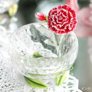 トゥインクルボックス ピュアカーネーション ピィアース プレゼント カーネーション バレンタイン