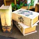 贈り物にも最適アンティーク本に見える小物入れ!飾るだけで雑貨屋さんみたいな憧れインテリア...