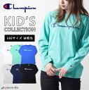 Champion CHAMPION チャンピオン プリントロンT 長袖(CX7106) TシャツロゴT 黒 メンズ レディース 対応 ユニセックスファッション kids アメカジ 定番 小さいサイズ 110cm 120cm 130cm