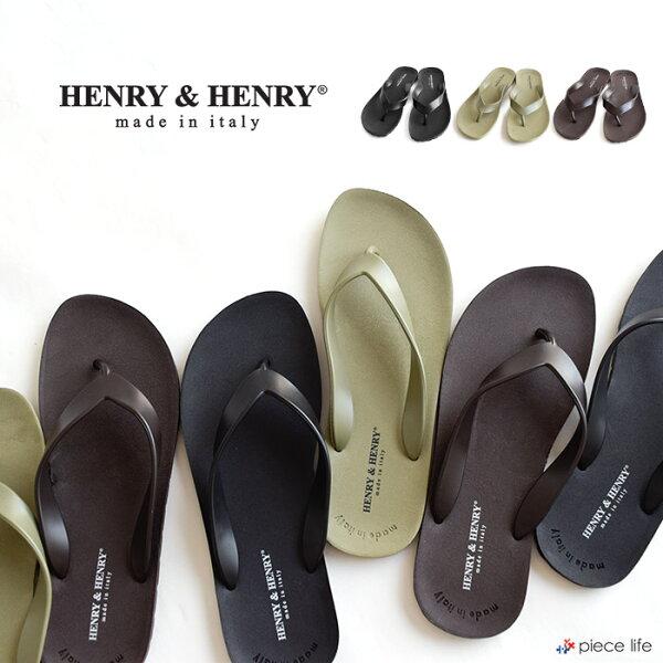 HENRY&HENRYヘンリー&ヘンリービーチサンンダルスポーツサンダルメンズレディースFLIPPERブラックグレーホワイト黒白
