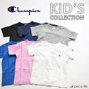 チャンピオン tシャツ Champion kids キッズ ワンポイント 刺繍T 刺繍 Tシャツ CS4994 Tシャツ tシャツ メンズ レディース ユニセックストップス 半袖Tシャツ チャンピオン 半袖 シャツ ブランド キッズ M 100 110 120 130 140ベーシック