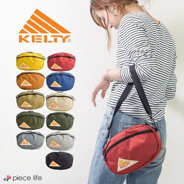【日本正規品】KELTY ケルティ kelty ショルダー オーバルショルダー ミニショルダーバッグ Mサイズ ポーチ 斜め掛けバッグ 斜めがけバッグ ヴィンテージ 軽量 メンズ レディース アウトドア (2592047)